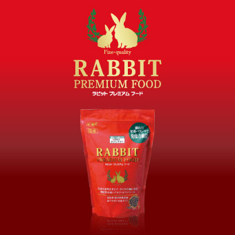 RABBIT PREMIUM FOOD ラビットプレミアムフード