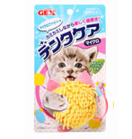 Dental Care Micro Cat