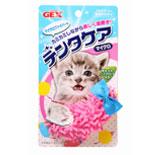 Dental Care Micro Cat tail