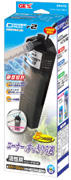 Corner Power Filter 2 (M size)