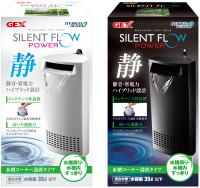 Silent Flow Power Filter Black / White