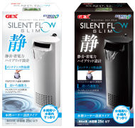 Silent Flow Filter Slim Black / White