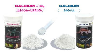エキゾテラ パウダーサプリメント