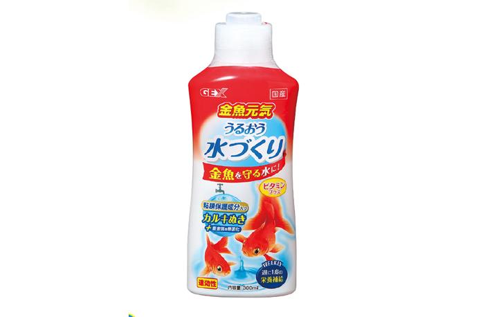 塩素中和剤(カルキ抜き)